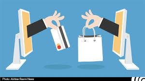 پاورپوینت خرده فروشی در تجارت الكترونیكی: محصولات و خدمات 110 اسلاید