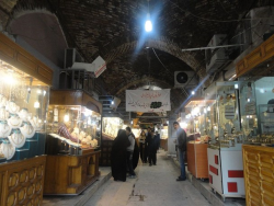 پاورپوینت مطالعه و شناخت بازار تاریخی، حصار و قلعه خرم آباد