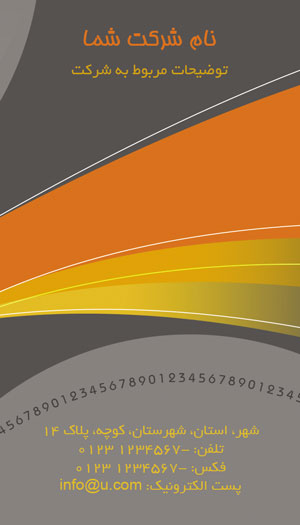 طرح لایه باز کارت ویزیت شرکت 105